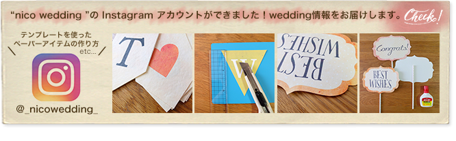 nicowedding instagram